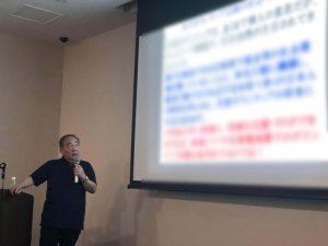20180531第5回震災対策技術展大阪セミナー