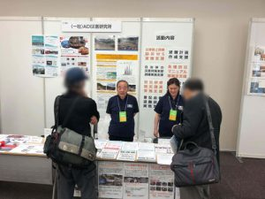 20180531第5回震災対策技術展大阪
