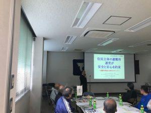 12月8日かつらぎ町避難所運営リーダー養成講座