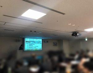 関経連講演