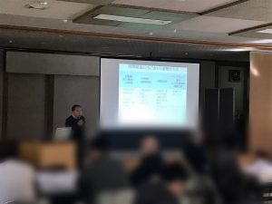 高野町避難所運営リーダー養成講座