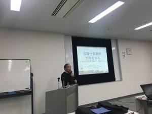 泉南市社協 災害ボランティア研修会